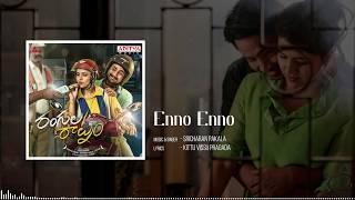 Enno Enno Full Song || Rangula Raatnam Songs || Raj Tarun, Chitra Shukla || Shreeranjani - ADITYAMUSIC