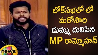 Ram Mohan Naidu Comments On PM Modi In Lok Sabha | Ram Mohan Naidu Latest Speech | AP Special Status - MANGONEWS