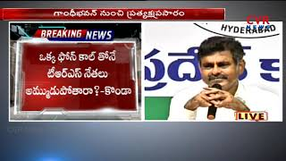 MP Konda Vishweshwar Reddy Strong Counter To TRS Marri Janardhan Reddy Allegations | CVR News - CVRNEWSOFFICIAL