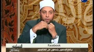 بالفيديو ..عالم أزهري: 'أربعين وسنوية وخميس' المتوفي بدعه فرعونية لا أساس لها في السنة