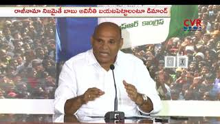 YCP Leader Parthasaradhi slams Parakala Prabhakar and CM Chandrababu | CVR News - CVRNEWSOFFICIAL