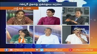 Debate On Karnataka Politics & Congress-JDS Petition In Supreme Court | Part-2 | iNews - INEWS