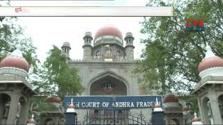 High Court Show Cause Notices to Telangana Assembly Speaker Madhusudhana Chary | CVR News - CVRNEWSOFFICIAL