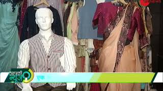 Aapki News: Fashion Designing student Harshit Bhasin design clothes to suit differently abled - ZEENEWS