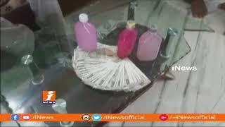ACB Raids On Electrical AE Sridhar Reddy Over While Taking Bribe | Nalgonda | iNews - INEWS