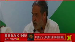 Jugaad front test: Congress-JDS tussle explodes over post, position, power - NEWSXLIVE