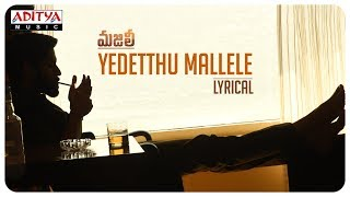 Yedetthu Mallele Lyrical || MAJILI Songs || Naga Chaitanya, Samantha, Divyansha Kaushik - ADITYAMUSIC