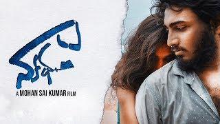 Naa Kadha - Latest Telugu Short Film 2019 - YOUTUBE