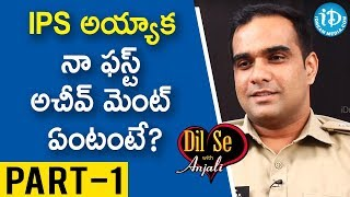 Rajanna Sirisilla Dist SP Rahul Hegde IPS Interview Part #1    Dil Se With Anjali - IDREAMMOVIES