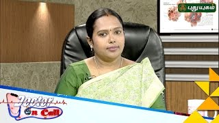Doctor On Call 19-01-2017 Puthu Yugam tv Show
