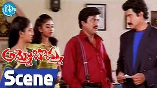 Ammo Bomma Movie Scenes - Rajendra Prasad Releases From Jail    Uma Shankari    Suman - IDREAMMOVIES