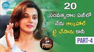 Actress Taapsee Pannu Exclusive Interview Part #4 || Frankly With TNR |Talking Movies With iDream - IDREAMMOVIES