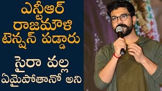 Sye Raa Success Meet - Actor Ram Charan Humble Speech | Sye Raa Thank You Meet - TFPC
