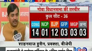 Pramod Sawant may be next CM of Goa: Sources - ZEENEWS