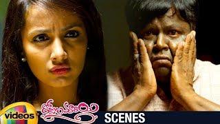Tejaswi Madivada Trolls Jabardasth Apparao | Rojulu Marayi Telugu Movie Scenes | Parvatheesam - MANGOVIDEOS