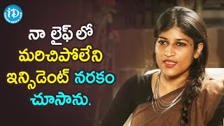 Madha Director Srividya Basawa Shares A Childhood Experience | Frankly With TNR - IDREAMMOVIES