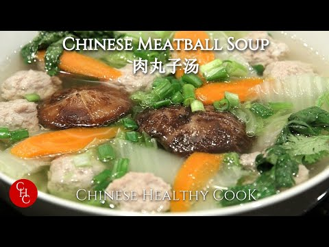 Chinese Meatball Soup 肉丸子汤