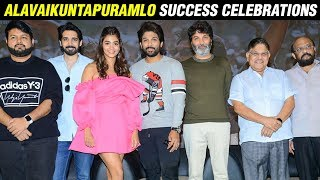 Ala Vaikunthapurramuloo Thanks Meet | AlluArjun | Pooja Hegde | Trivikram | Success Celebrations - RAJSHRITELUGU