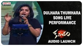 Dulhara Thumhara Song Live Performance @ Kavacham Audio Launch - ADITYAMUSIC