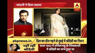 I will always regret that I couldn't work with Sridevi: Director Madhur Bhandarkar to ABP - ABPNEWSTV