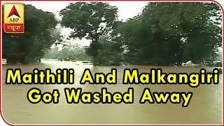 Odisha: Highway connecting Maithili-Malkangiri WASHED AWAY - ABPNEWSTV