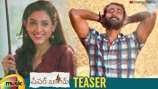 Paper Boy Telugu Movie Teaser | Santosh Shoban | Tanya Hope | Sampath Nandi | Mango Music - MANGOMUSIC
