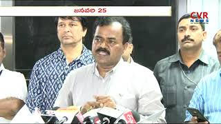 GHMC Commissioner Dana Kishore Press Conference over Parliament Elections 2019 | CVR NEWS - CVRNEWSOFFICIAL