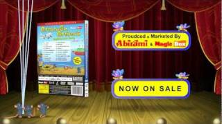 Chellame Chellam Volume 4 Trailer - Tamil Cartoon Rhymes