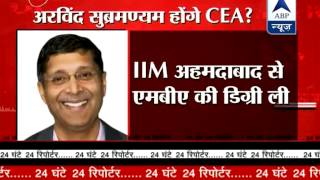 US-based Subramanian likely to be next CEA - ABPNEWSTV