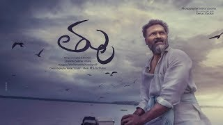 Tula Telugu Short film(2018) Trailer - YOUTUBE