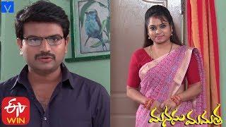 Manasu Mamata Serial Promo - 13th December 2019 - Manasu Mamata Telugu Serial - MALLEMALATV