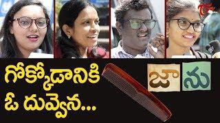 Jaanu Public Talk | Sharwanand, Samantha, Dil Raju | #JaanuReview | TeluguOne - TELUGUONE