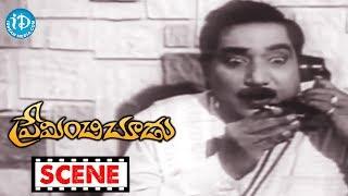 Preminchi Choodu Movie Scenes - Relangi And Kanchana Comedy    ANR    Chalam - IDREAMMOVIES