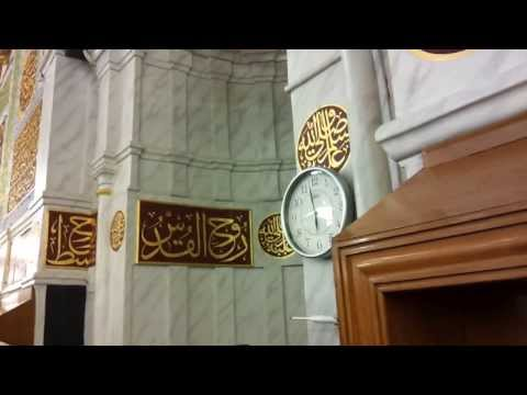 Current Mihrab of the Masjid Nabawi 2013