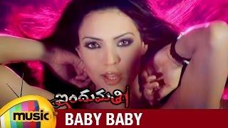 Baby Baby Full Video Song | Indumathi Telugu Movie Songs | Swetha Bharadwaj | Sivaji | Mango Music - MANGOMUSIC