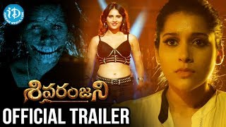 Sivaranjani Movie Official Trailer || Rashmi Goutham || Nandu || Streaming Now On Amazon Prime Video - IDREAMMOVIES