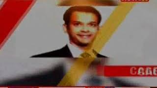 Hamid Nehal Ansari returns to India, Top Stories across the Nation |8 Tonight| - NEWSXLIVE