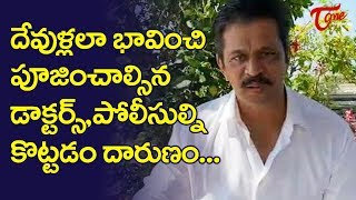 Action King Arjun Emotional about Present Situation in India | TeluguOne - TELUGUONE