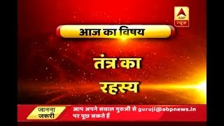 GuruJi With Pawan Sinha: If you are a Harry Potter fan, then this episode is MUST WATCH - ABPNEWSTV