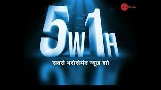 5W1H: If Ram Mandir work starts today it will be complete by 2025, says Bhaiyyaji Joshi - ZEENEWS
