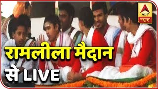 Ram Mandir: VHP Dharmsabha begins in Delhi's Ramlila Maidan - ABPNEWSTV
