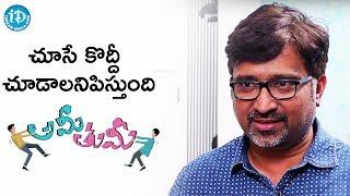 Mohan Krishna About Vennela Kishore's Comedy Timing - Mohan Krishna Indraganti || #AmiThumi - IDREAMMOVIES
