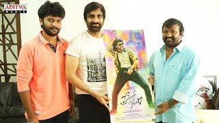 Prementha Panichese Narayana Movie Poster  Launch By Ravi Teja | Jonnalagadda Srinivasa Rao - ADITYAMUSIC