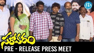 Sarovaram Movie Pre - Release Press Meet || iDream Media - IDREAMMOVIES