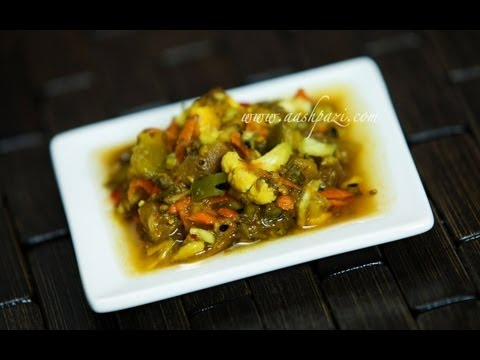 Torshi Liteh (Tursu) Pickled Vegetable Recipe