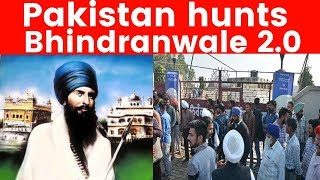 Pro-Khalistan revival attempt by Pakistan continues, time for 'appeasement' over? Nation at 9 - NEWSXLIVE