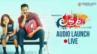 Prabhu Deva's Lakshmi Movie Audio Launch LIVE | Aishwarya Rajesh | TFPC - TFPC