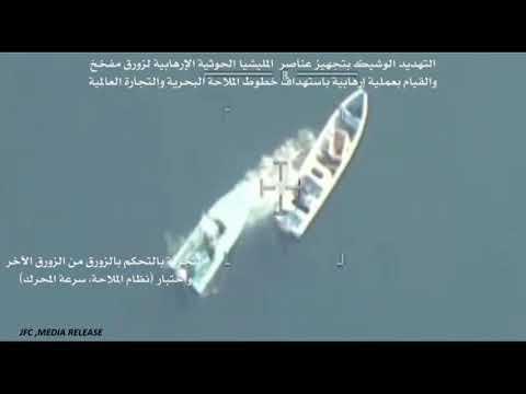 توثيق عملية تفخيخ مليشيا الحوثي قارباً لتنفيذ عملية إرهابية بالبحر الأحمر