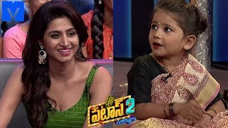 Patas 2 - Pataas Latest Promo - 5th November 2019 - Anchor Ravi,Varshini - Mallemalatv - MALLEMALATV