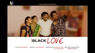 Black love|Latest|Telugu short film|with new concept|Directed by Kamesh kapati - YOUTUBE